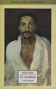 Sri Aurobindo: A Brief Biography